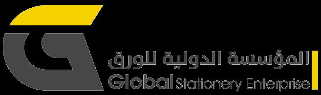 Global Stationery Enterprise | المؤسسة الدولية للورق
